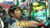 ブラマヨ吉田の「ガケっぱち!!」 第147話 新必殺技はウルトラ・ダンク!?