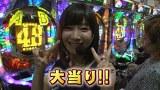ブラマヨ吉田の「ガケっぱち!!」 第214話 メダルをナメて風邪をひく!?