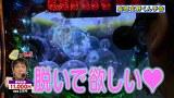 ブラマヨ吉田の「ガケっぱち!!」 第242話 脱いで欲しい?