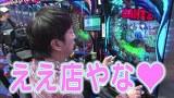 ブラマヨ吉田の「ガケっぱち!!」 第243話 来週も見逃せない!?