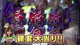 ブラマヨ吉田の「ガケっぱち!!」 第244話 小学生の弟には勝てる!?
