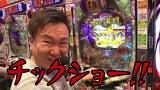 ブラマヨ吉田の「ガケっぱち!!」 第249話 GANTZこんなに大好きなのに・・・