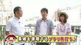 ブラマヨ吉田の「ガケっぱち!!」 第270話 長崎ブラりパチ 前編