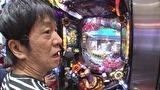 ブラマヨ吉田の「ガケっぱち!!」 第285話 ヒーローヒラヤマンありがとう!?
