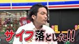 ブラマヨ吉田の「ガケっぱち!!」 第286話 ノーイナズマ絶好調!?