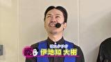 ブラマヨ吉田の「ガケっぱち!!」 第294話 吉田さんはすずかに夢中!?