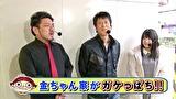 ブラマヨ吉田の「ガケっぱち!!」 第296話 右打ちには幸せがいっぱい待っている!?
