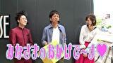 ブラマヨ吉田の「ガケっぱち!!」 第306話 テンション高い青山さん!?