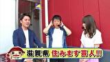 ブラマヨ吉田の「ガケっぱち!!」 第310話 冬ソナ(マル秘)ノート大公開!?