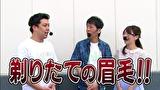 ブラマヨ吉田の「ガケっぱち!!」 第312話 パズルはラッキーアイテム!?