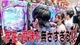 ブラマヨ吉田の「ガケっぱち!!」 第313話 パズルは俺の!?