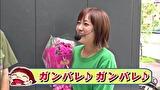 ブラマヨ吉田の「ガケっぱち!!」 第322話 おかえり!ヒラヤマン!!