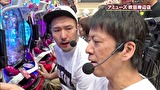 ブラマヨ吉田の「ガケっぱち!!」 第323話 幸運の母・ヒラヤマン!?