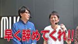ブラマヨ吉田の「ガケっぱち!!」 第324話 当て鯛、ありが鯛!?