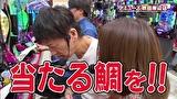 ブラマヨ吉田の「ガケっぱち!!」 第325話 土下座するりょうちゃん!?