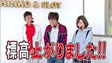 ブラマヨ吉田の「ガケっぱち!!」 第330話 喋ってたら当る打法!?