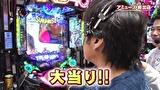 ブラマヨ吉田の「ガケっぱち!!」 第334話 新春LIVEで超絶盛り上がり!?