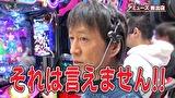 ブラマヨ吉田の「ガケっぱち!!」 第335話 それ、それ!?