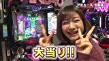 ブラマヨ吉田の「ガケっぱち!!」 第338話 吉田の運気を吸い上げるヒラヤマン!!