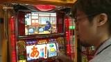 スロダチ #2 「HAPS市川駅前店」 パチスロ鉄拳デビルVer.(特典映像付き)