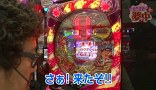 サンドに夢中 #8 ミリオンゴッド~神々の系譜ZEUSver.~④