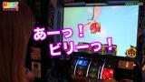 打チくる!? #44【サワ ミオリ編】 パチスロバジリスク~甲賀忍法帖~絆