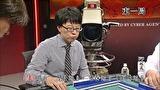 麻雀最強戦2015 男子プロ代表決定戦 雷神編 上巻