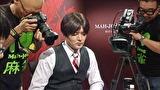 麻雀最強戦2015 男子プロ代表決定戦 雷神編 下巻