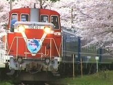 四季 日本の鉄道 第1話 春