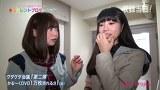 水玉タレントプロモーション グダグダ会議第二弾! 本宮麻里絵&辰巳シーナのよっぱらってみた!?