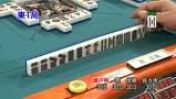 第二回麻雀トライアスロン #1 予選ダイジェスト&決勝1回戦~東風戦~