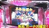 木村魚拓のパチスロ爆笑伝説 #1 「金時鶴見店」(前半戦) パチスロ押忍!番長(特典映像付き)
