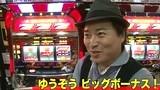 木村魚拓のパチスロ爆笑伝説 #2 「金時鶴見店」(後半戦) パチスロ押忍!番長(特典映像付き)