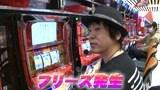 射駒タケシの攻略スロットⅦ #494 「スーパーハリウッド品川」実戦(前編) パチスロ押忍!番長
