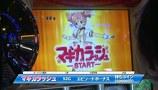 射駒タケシの攻略スロットⅦ #692 「キング世田谷1号店」 SLOT魔法少女まどか☆マギカ(後編)
