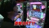 射駒タケシの攻略スロットⅦ #719 「スロット専門店EXA」SLOT魔法少女まどか☆マギカ