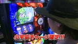 射駒タケシの攻略スロットⅦ #773 「スーパーD'ステーション立川店」パチスロ聖闘士星矢 海皇覚醒