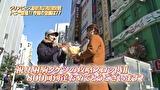 射駒タケシの攻略スロットⅦ #806 「グリンピース新宿本店」絶対衝激II