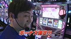 #814 「スーパーD'ステーション立川店」SLOT魔法少女まどか☆マギカ