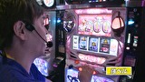 射駒タケシの攻略スロットⅦ #815 「スーパーD'ステーション立川店」SLOT魔法少女まどか☆マギカ(後編)