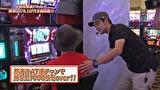 射駒タケシの攻略スロットⅦ #831 「第2回 射駒祭り」