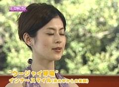 J SPORTS WOMAN 効くコレ!ヨガレッスン ココロ&お腹からの笑顔