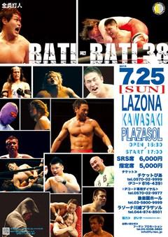 BATI-BATI38 2010年7月25日(日) 神奈川・ラゾーナ川崎プラザソル