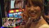 ブラマヨ吉田のガケっぱちPresents ぱちスロAKB48サプライズカップ!! 第2弾:予選Bブロック・決勝戦