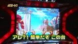 パチスロ~ライフ #84 ガチャガチャの旅38(後編)