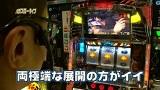 パチスロ~ライフ #94 ガチャガチャの旅43(後編)
