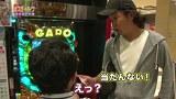 パチスロ~ライフ #168 日本全国ガッラガラの旅13(後半)