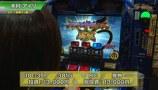 S-1GRAND PRIX #381 23thシーズン1回戦Aブロック裏(前半戦) SLOT魔法少女まどか☆マギカ