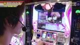 S-1GRAND PRIX #453 Champion Ship 準決勝Aブロック表(後半戦)SLOT魔法少女まどか☆マギカ2