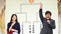 無差別級お笑いトーナメント ウケタモンガチ! #8